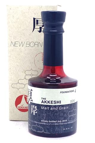Akkeshi Foundations Newborn #4 2019 Limited Release Single Malt Japanese Whisky 200 ml - Sendgifts.com