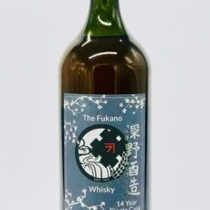 Fukano 14 Year Old Single Cask Japanese Whisky - Sendgifts.com